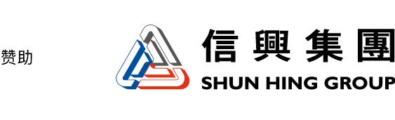48th-Shun-Hing-Group-Midori-SIM-3.jpg