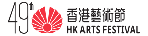48th Hong Kong Arts Festival